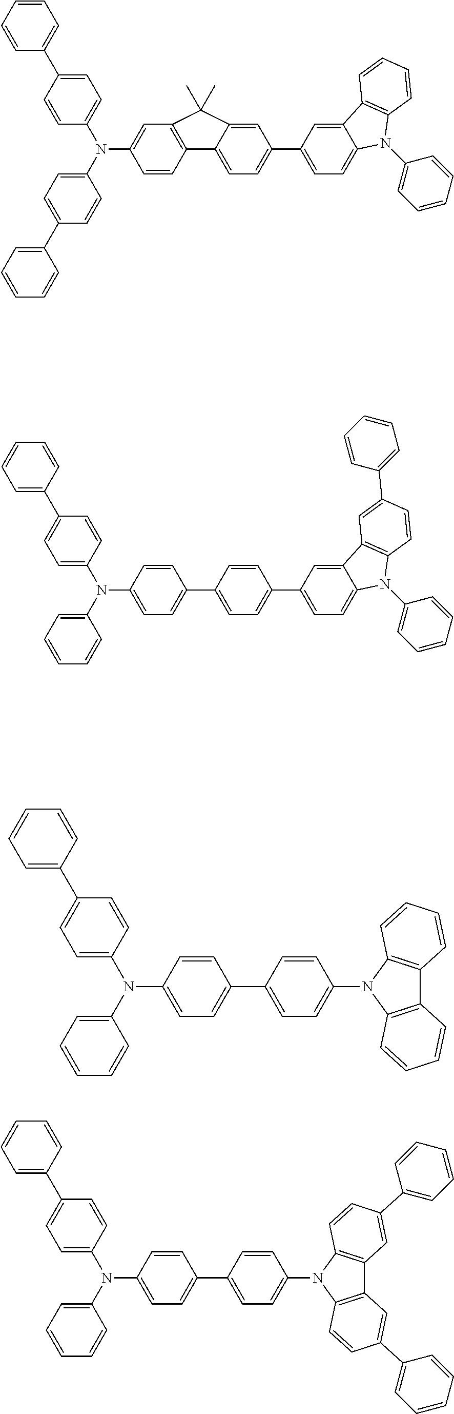 Figure US09837615-20171205-C00128