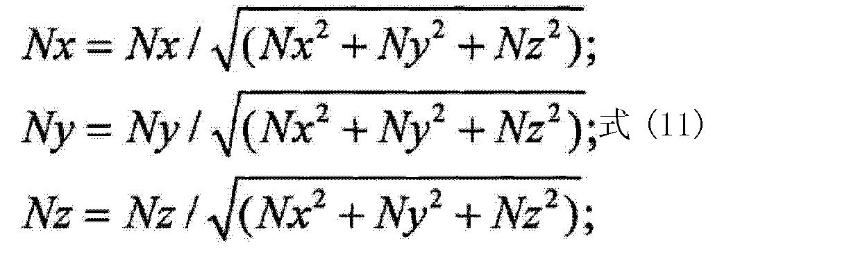 Figure CN102074039BD00131