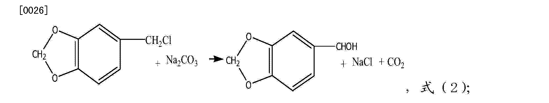 CN103936709A - Synthetic method of piperonal - Google Patents
