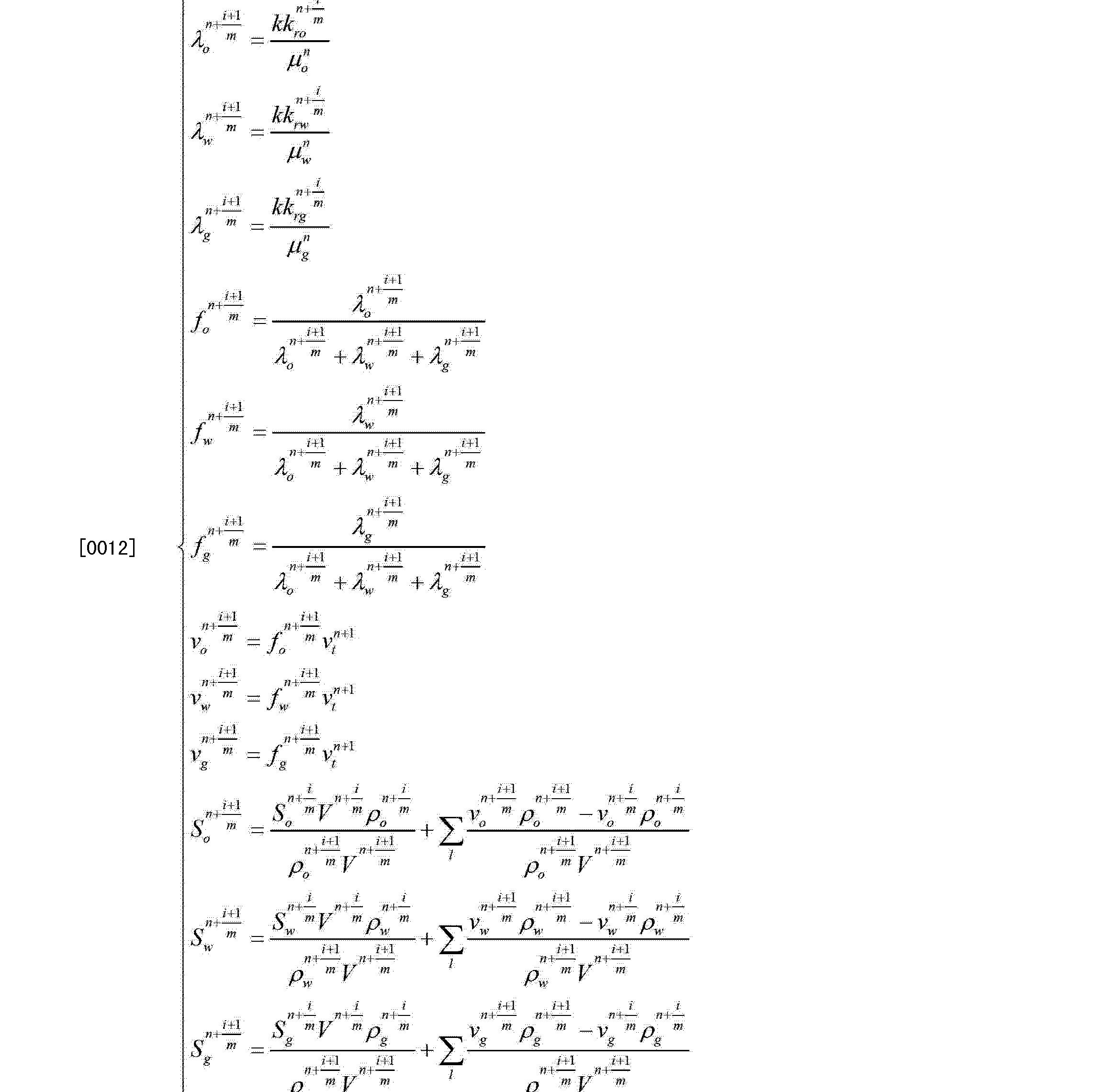 Figure CN103246820AD00071