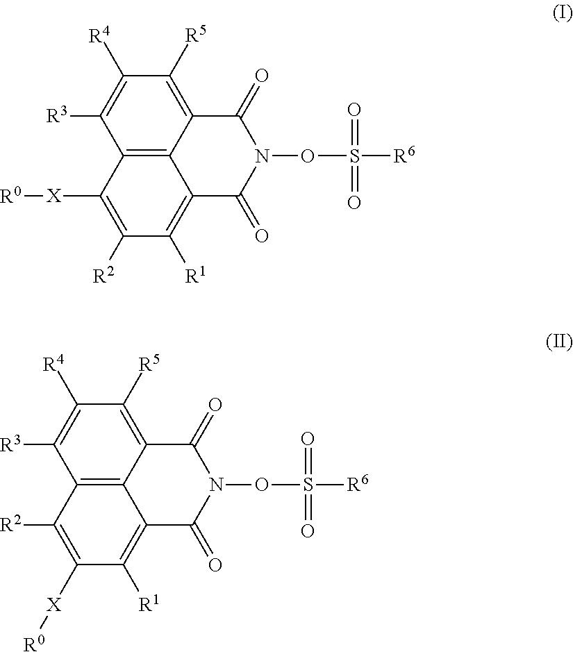 Figure US09383644-20160705-C00001