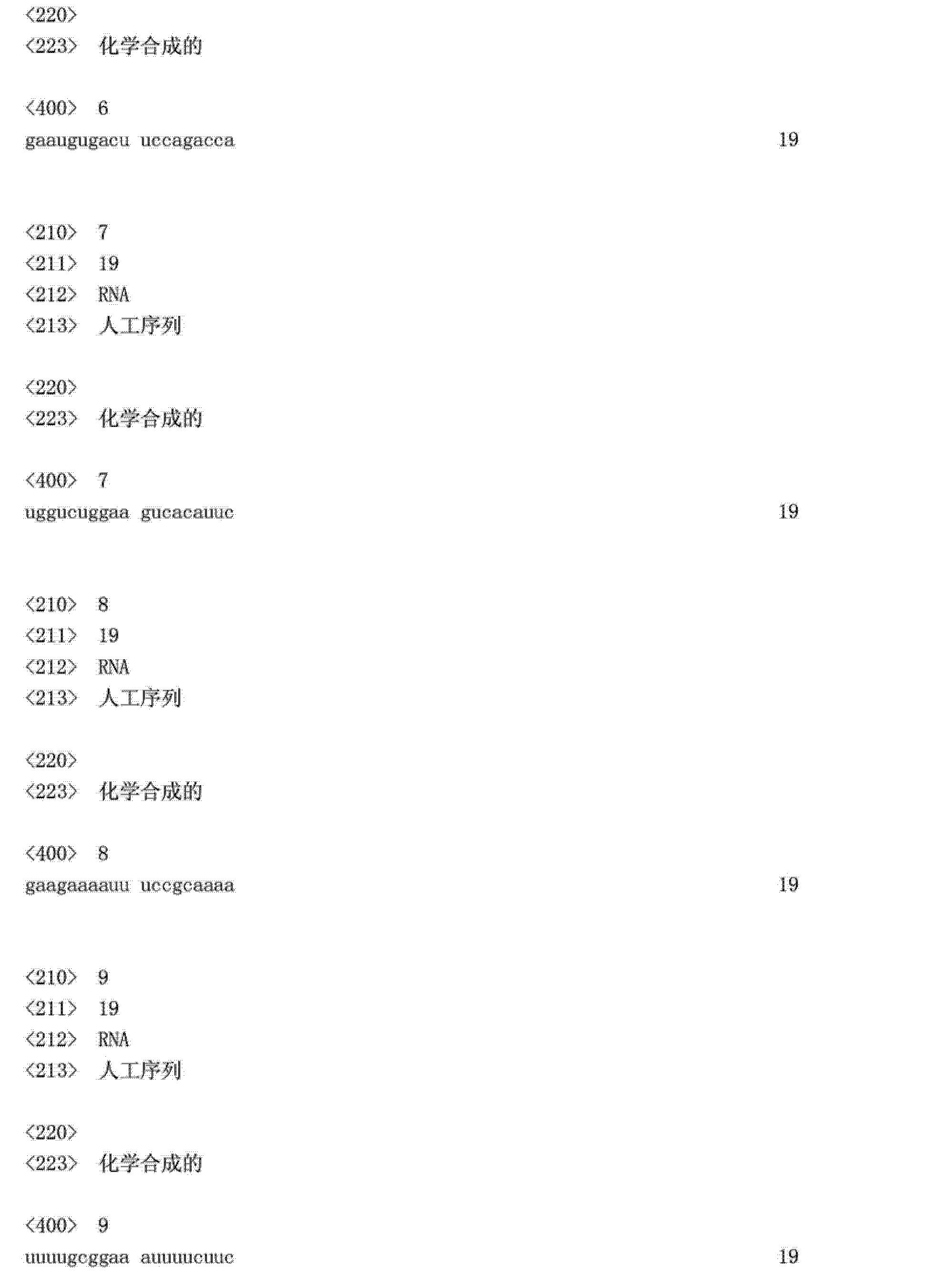 Figure CN103298939AD00991