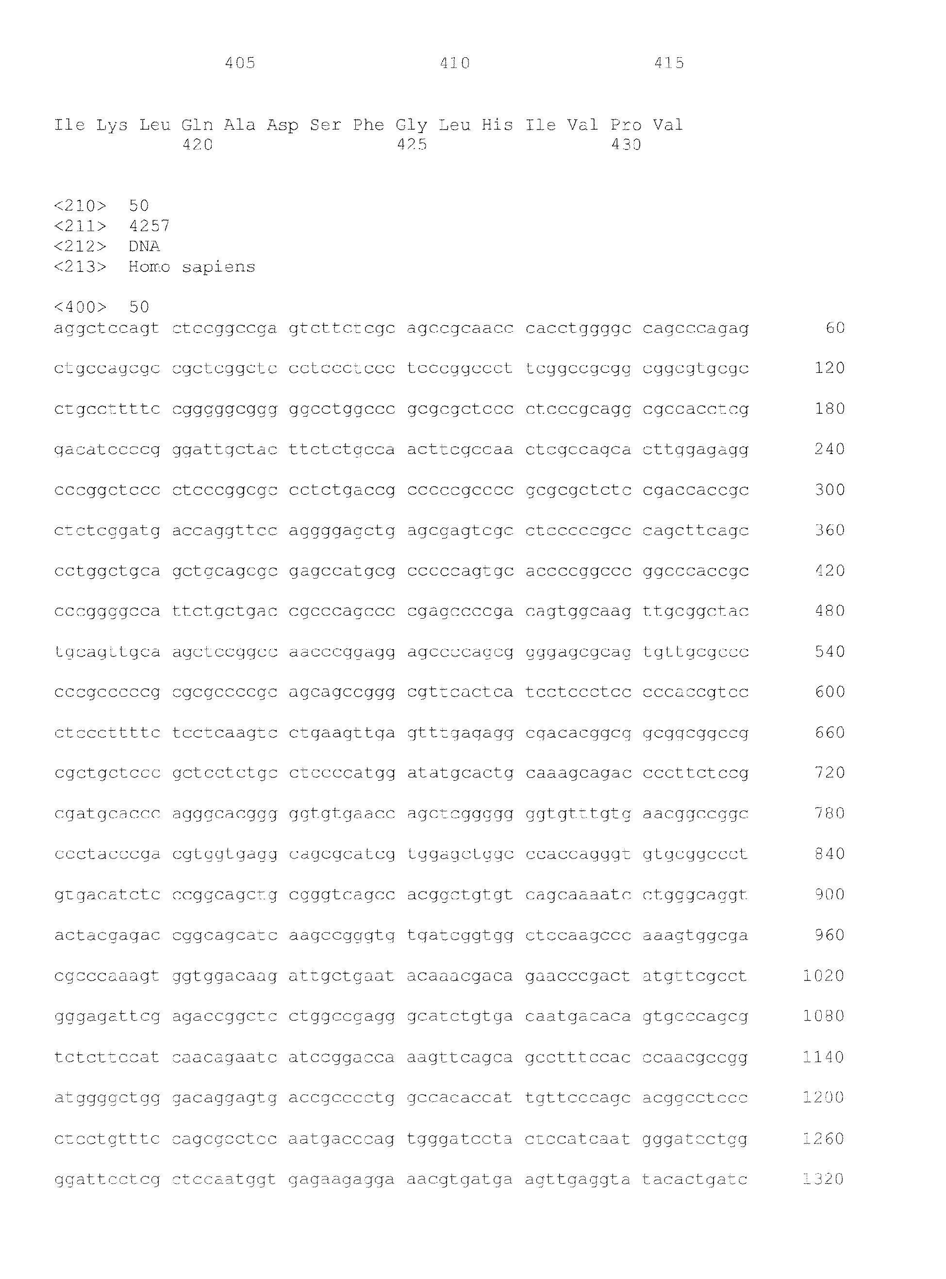 Figure imgb0085