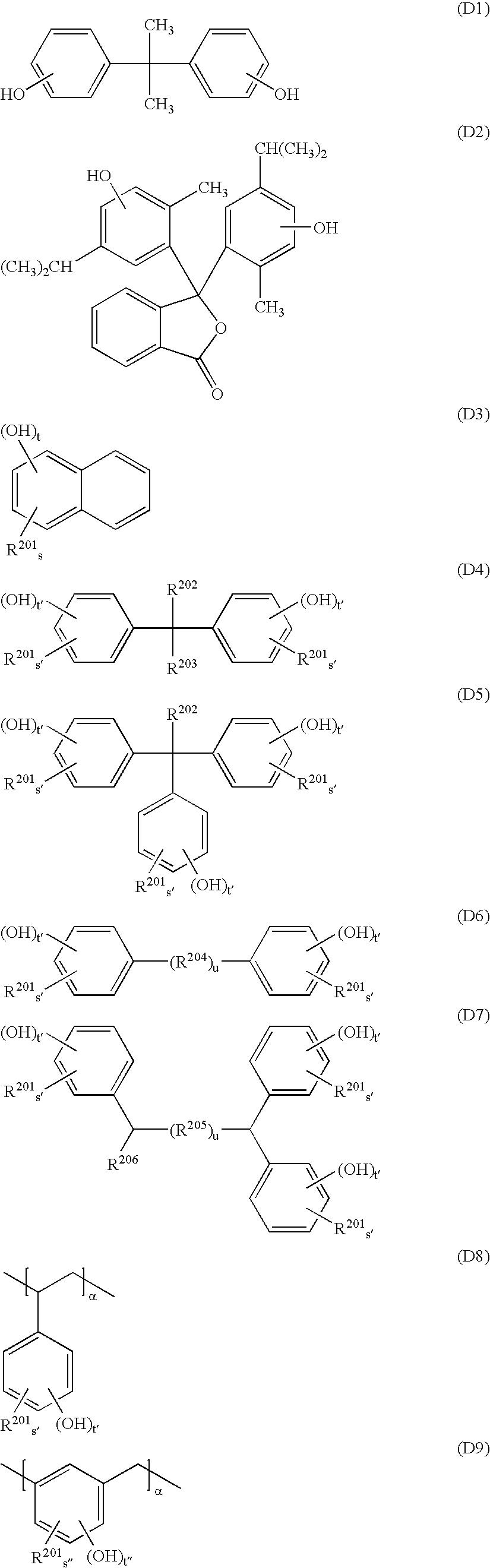 Figure US07771913-20100810-C00067