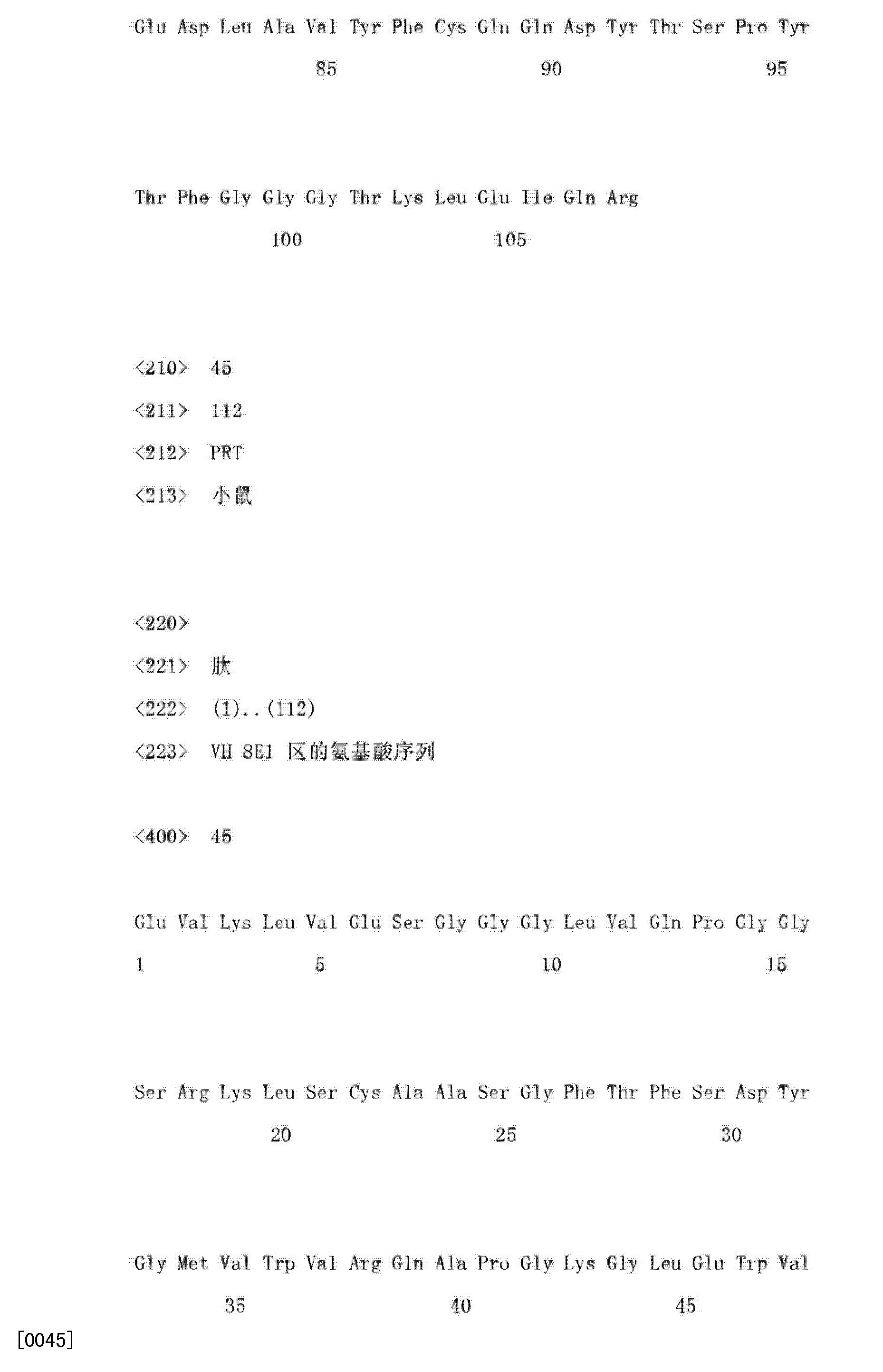 Figure CN103145837AD01431