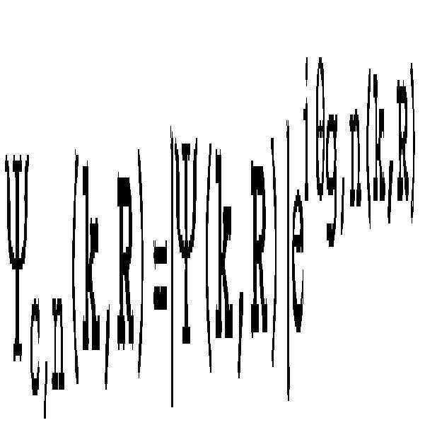 Figure 112012095175790-pat00025
