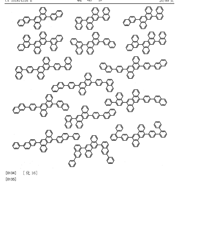 Figure CN101874316BD00241