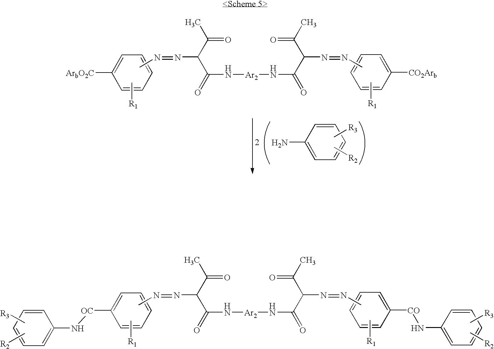 Figure US07160380-20070109-C00017