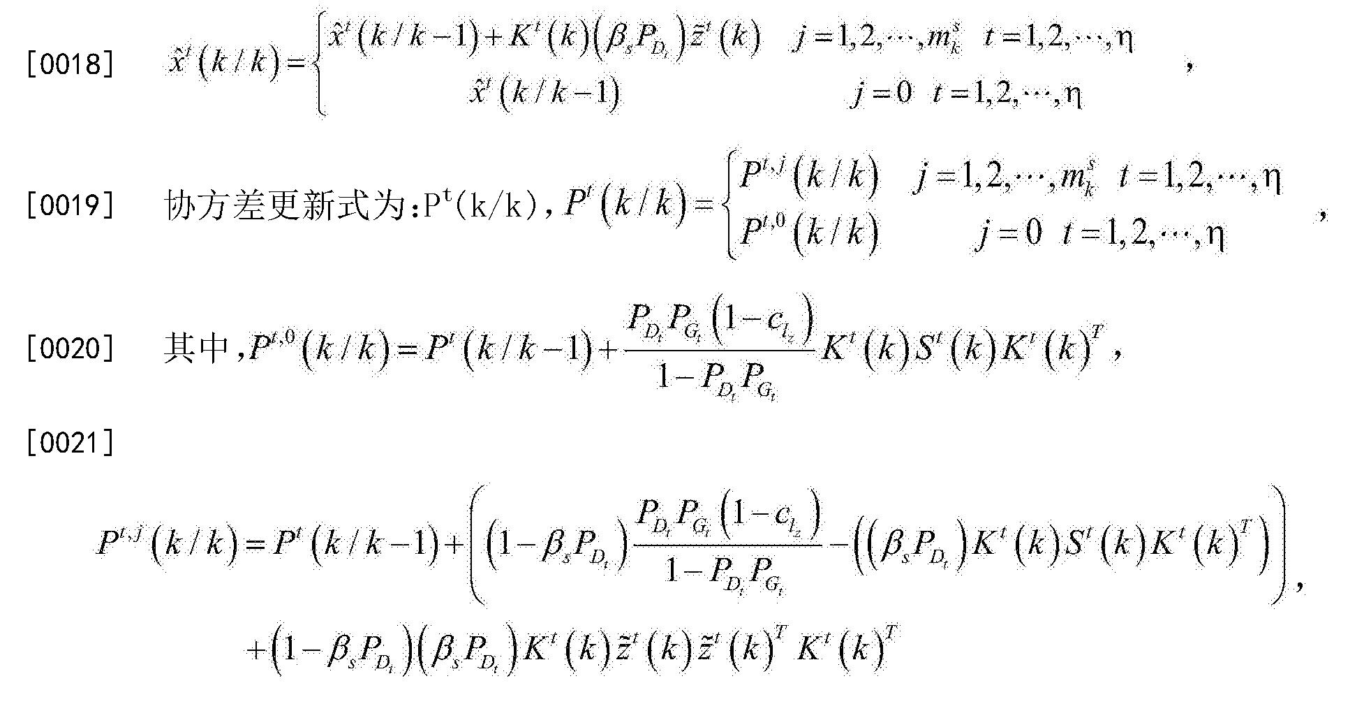 Figure CN103729859BD00061