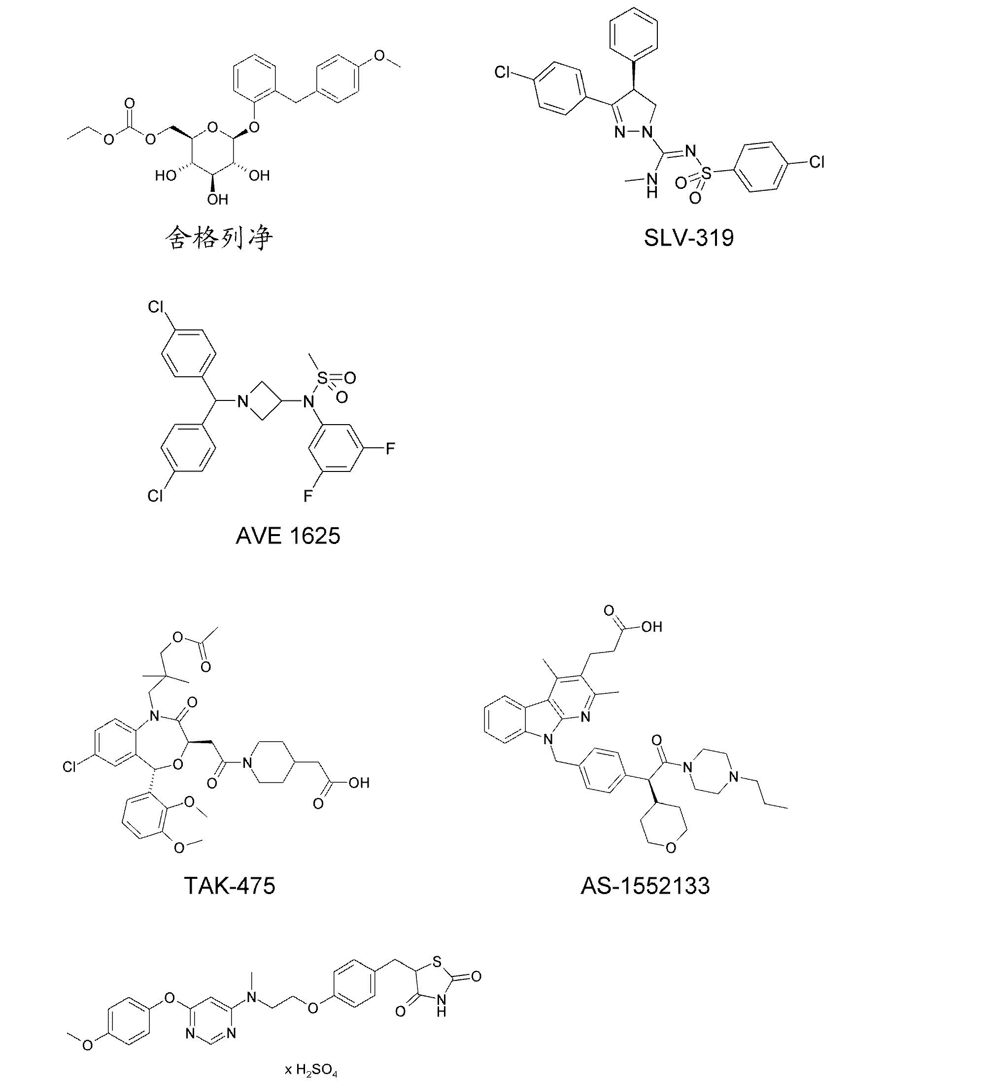Figure CN102482312AD00241