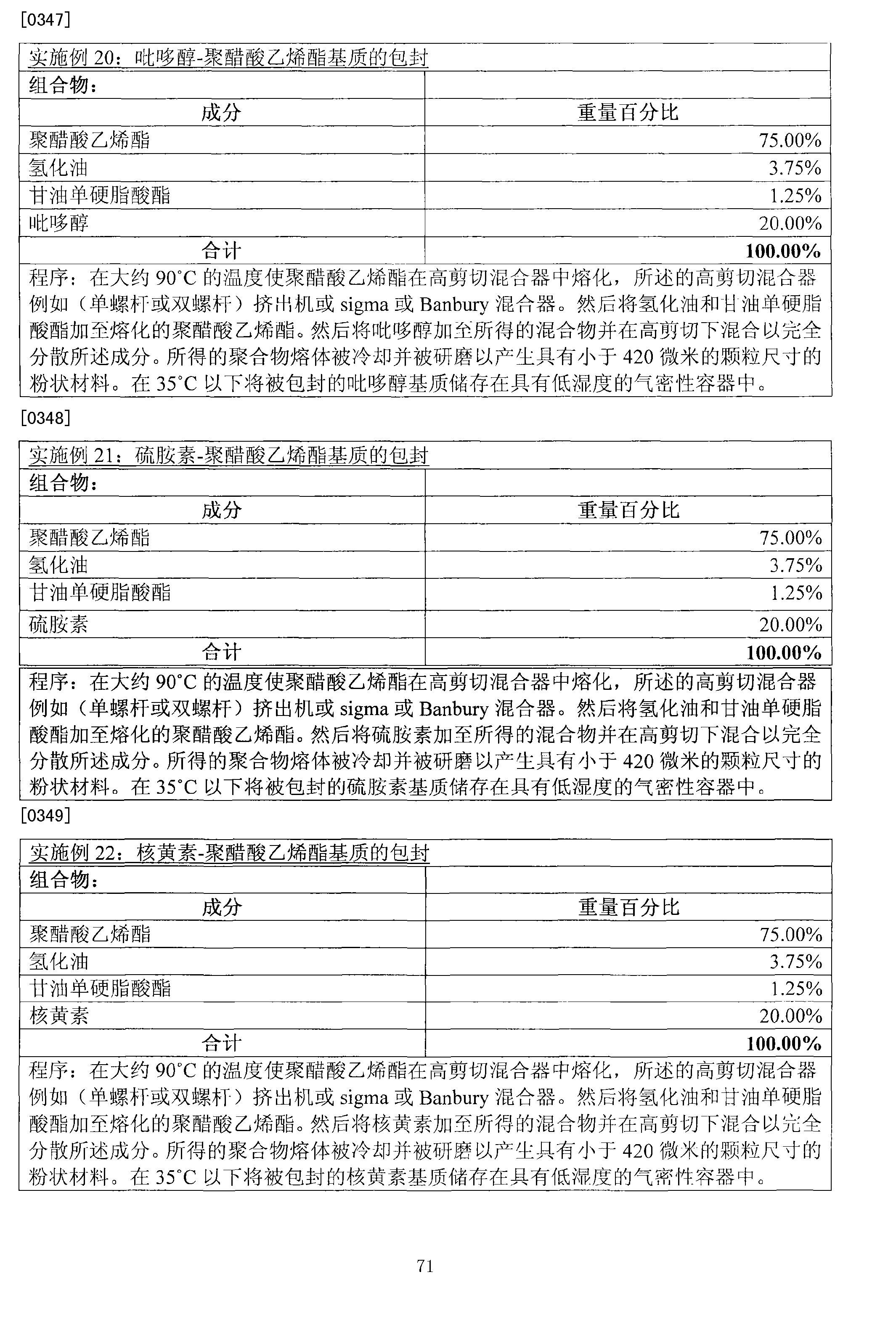 Figure CN101179944BD00711