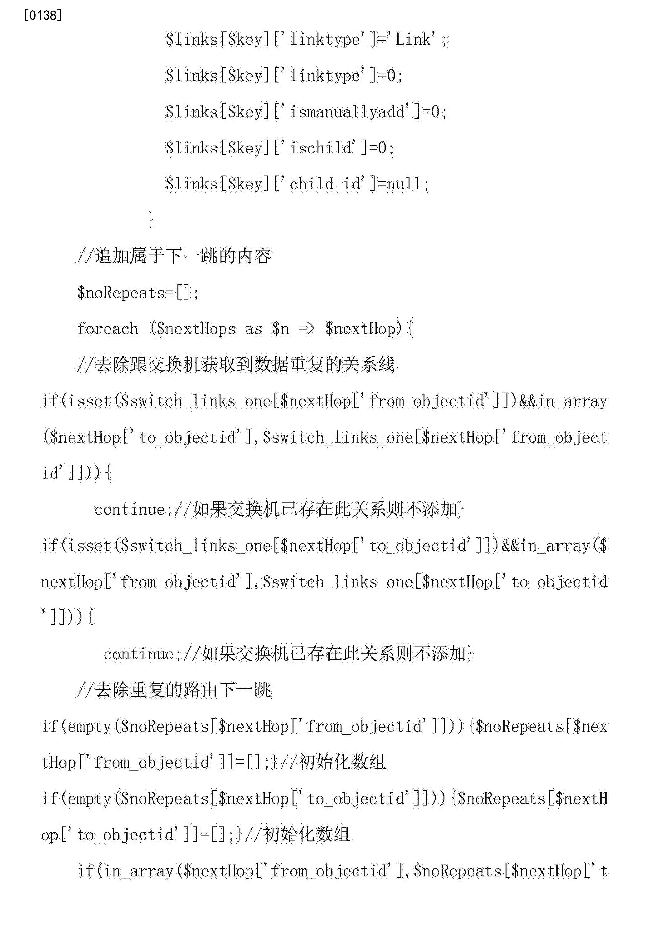 Figure CN107124297AD00221