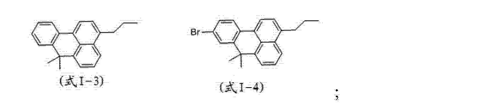 Figure CN104496742AD00161