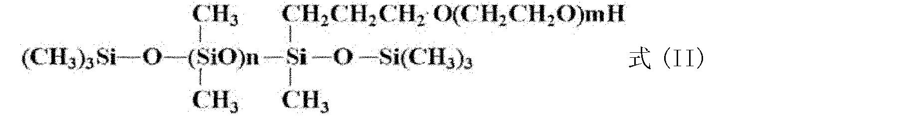 Figure CN102215692AD00111