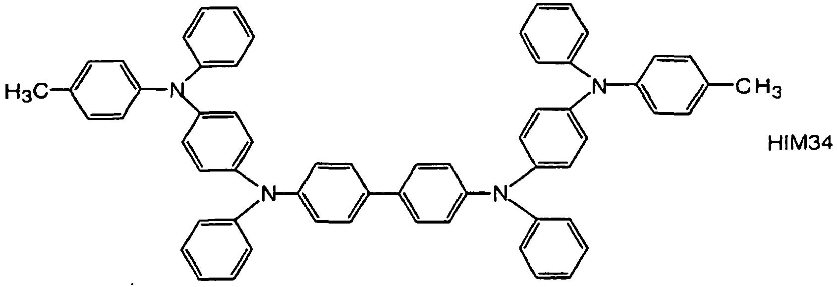 Figure imgb0942