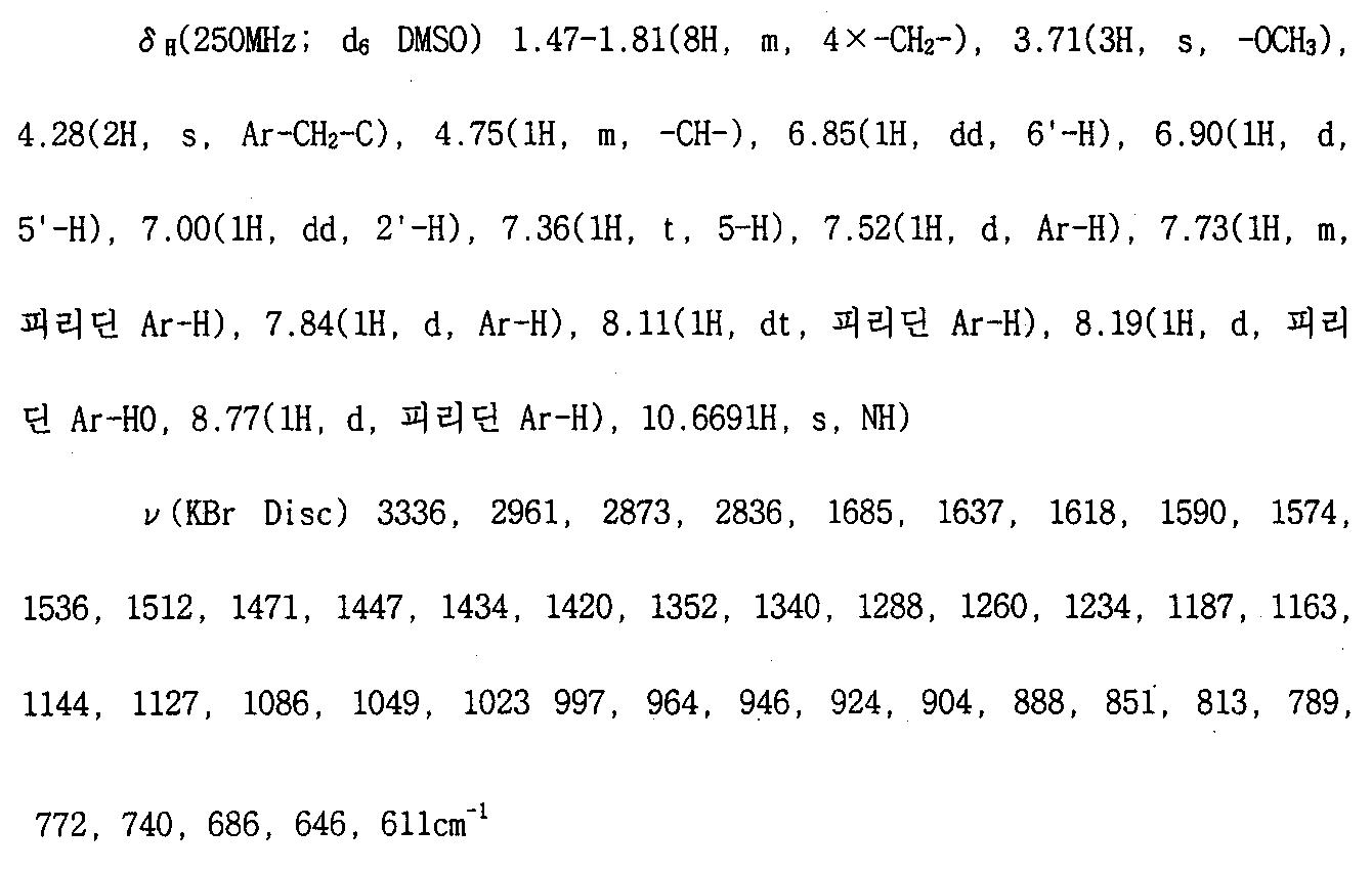 Figure kpo00023