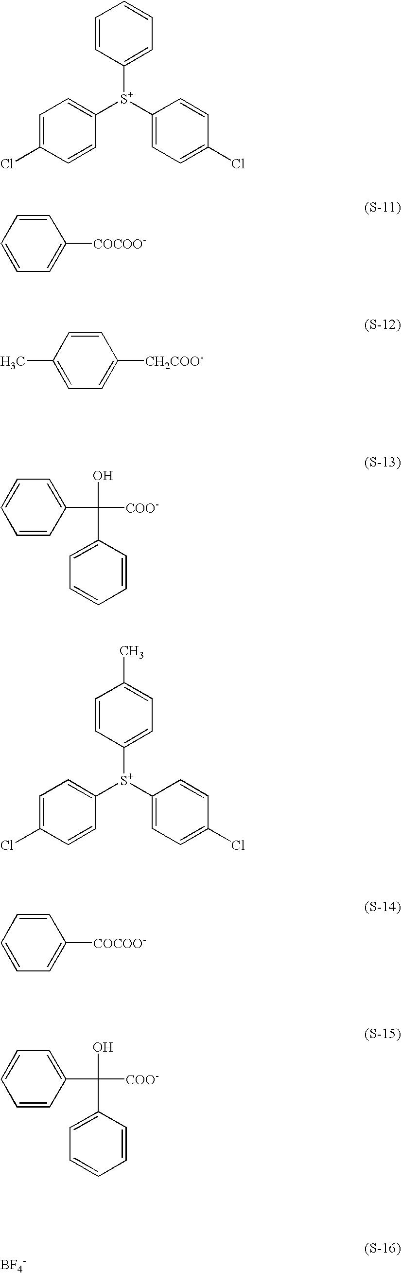 Figure US20050153239A1-20050714-C00083
