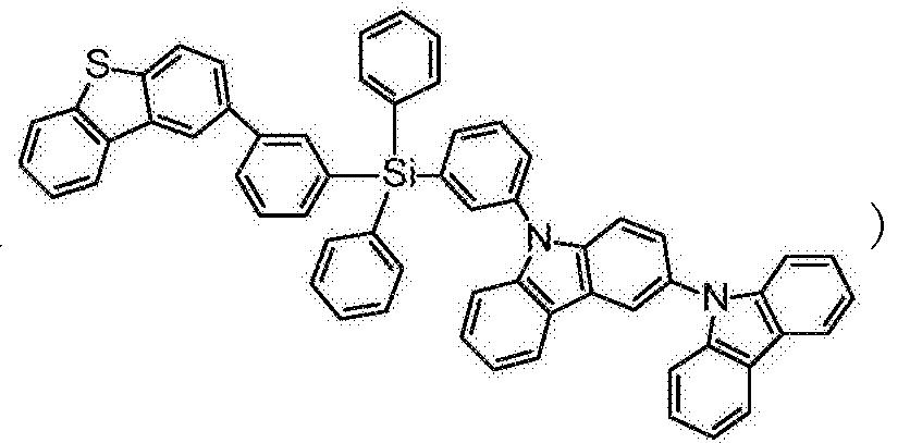 Figure CN105993083BD00343