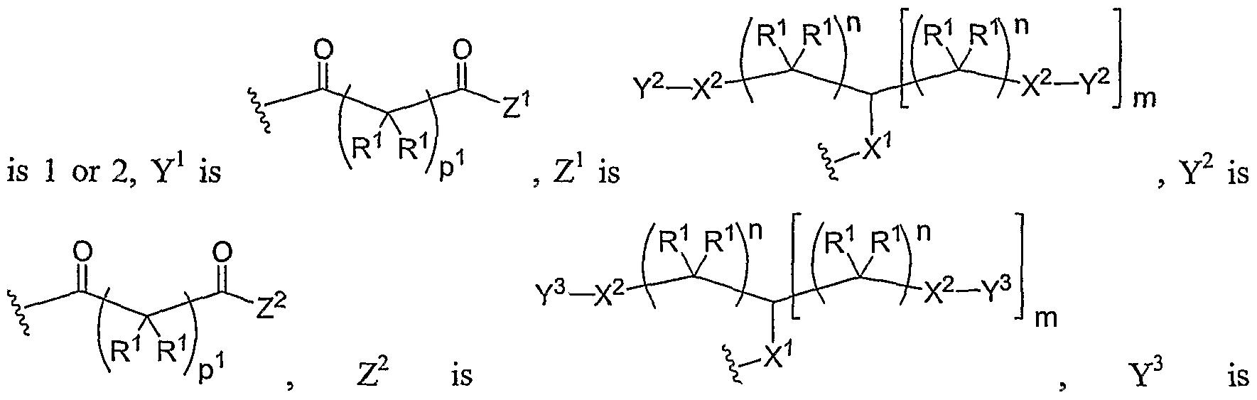 Figure imgf000158_0005