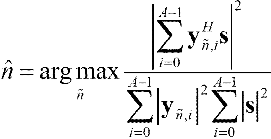 Figure PCTKR2016008367-appb-I000016