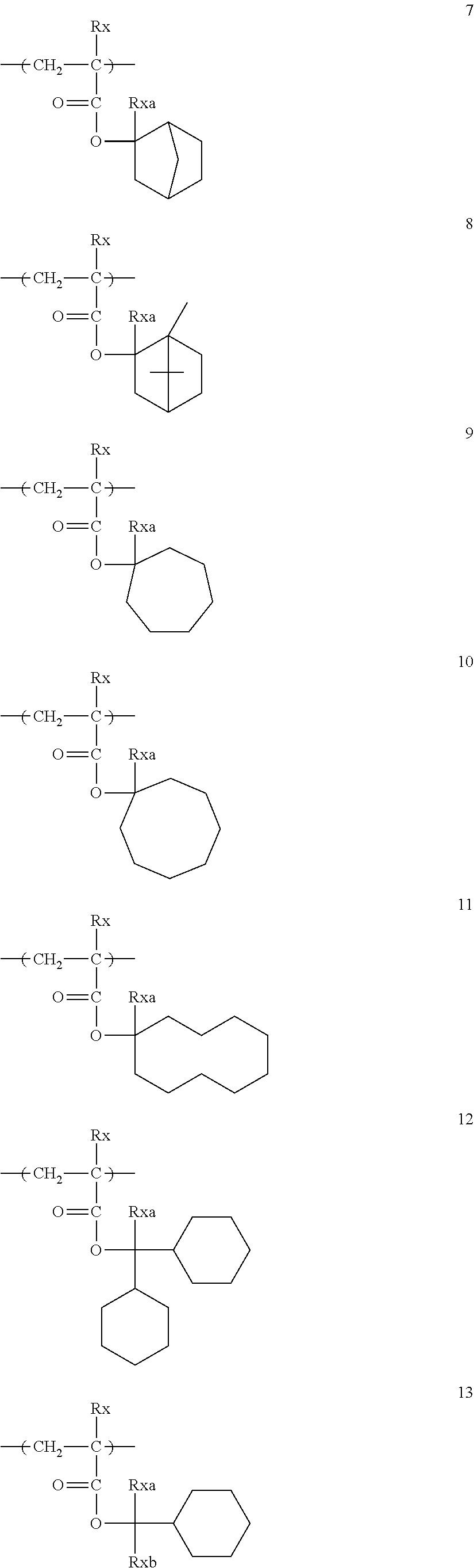 Figure US08071272-20111206-C00006
