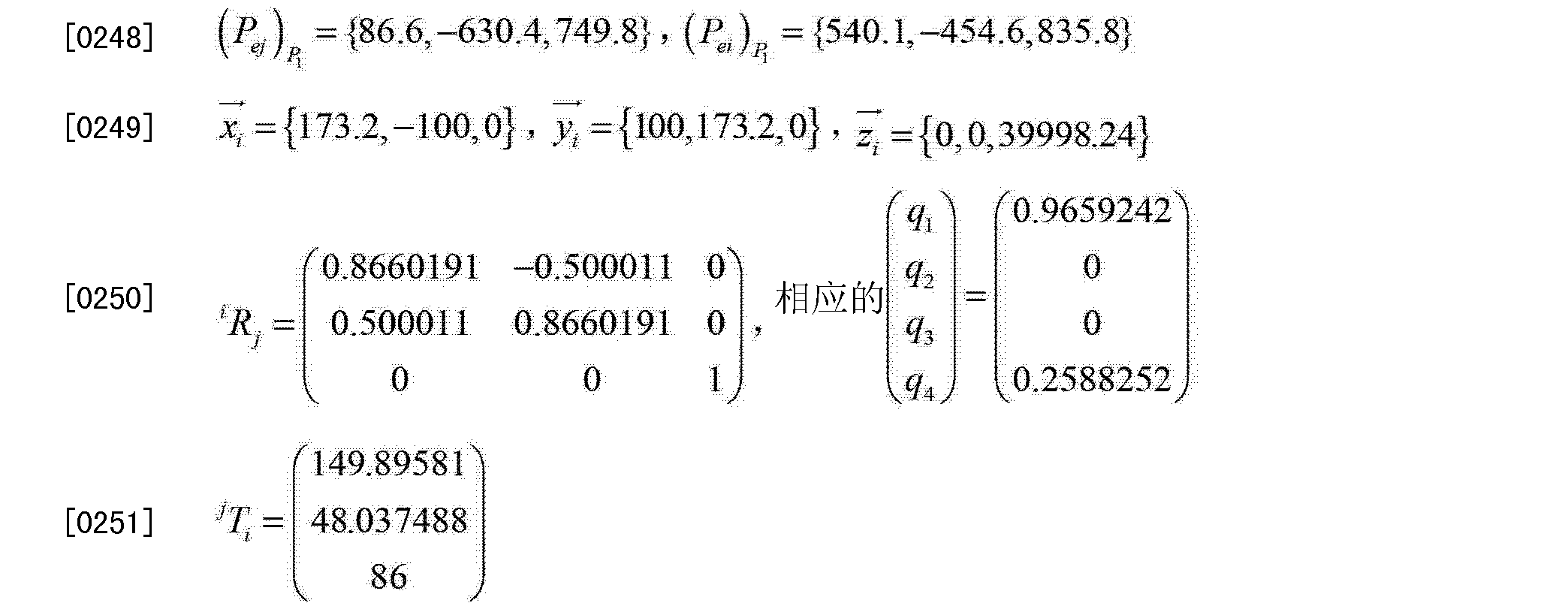 Figure CN104165584AD00221