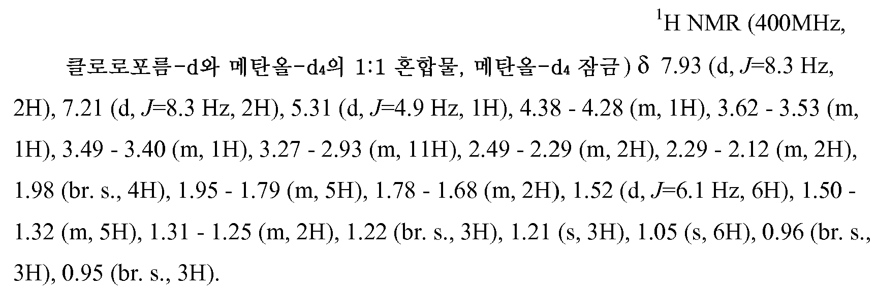 Figure pct00335