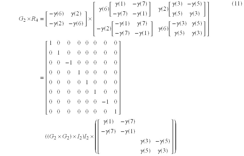 Figure US06259820-20010710-M00008