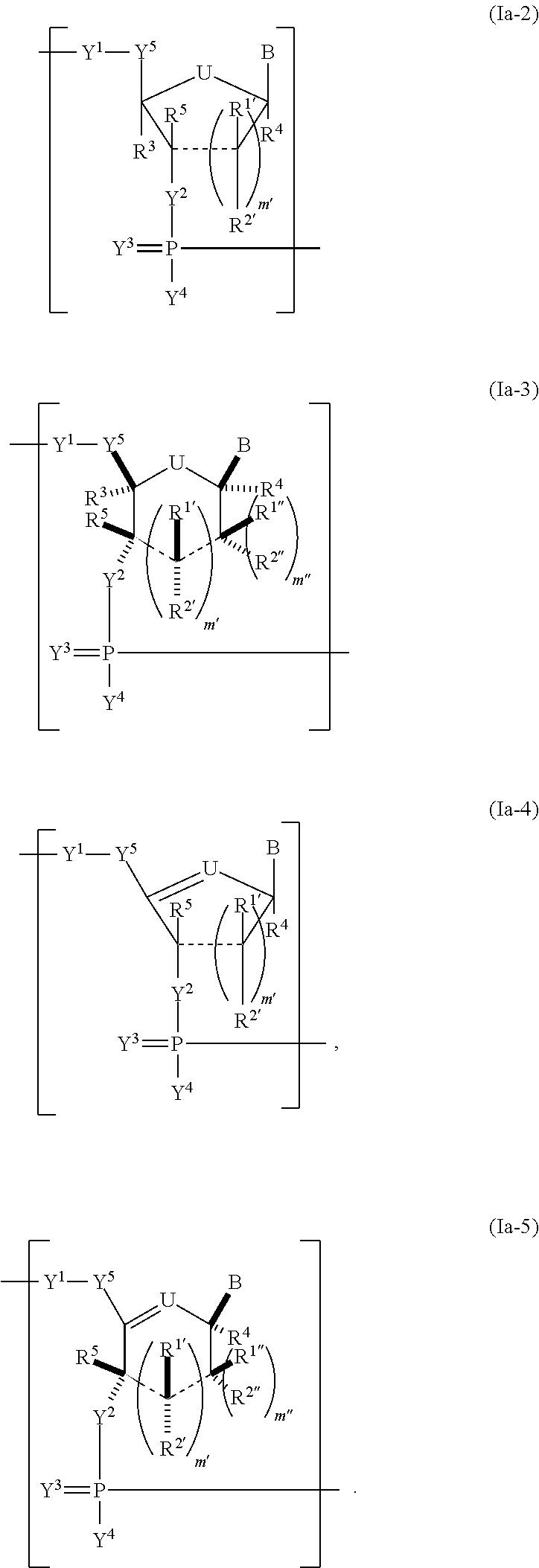 Figure US08680069-20140325-C00002