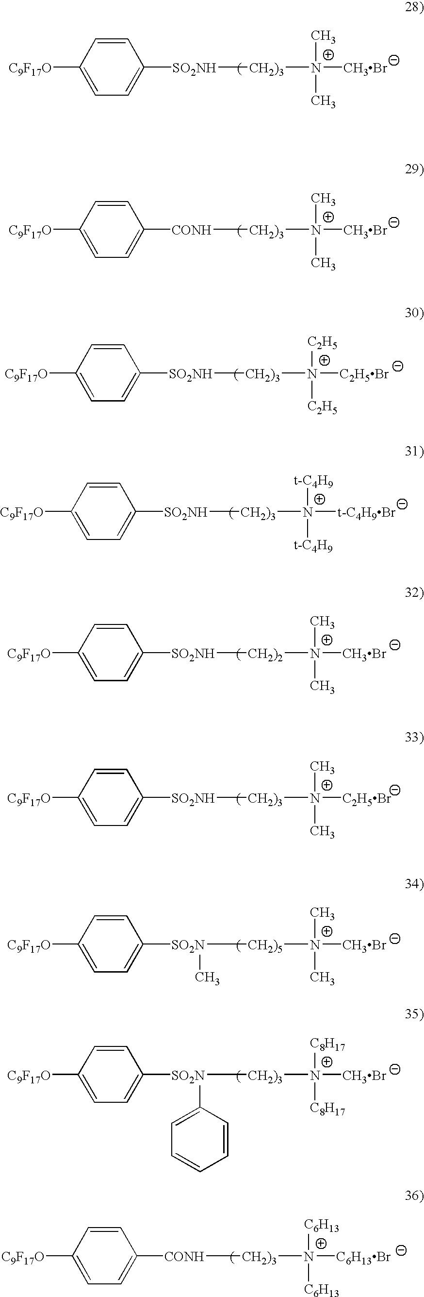 Figure US20050003288A1-20050106-C00006