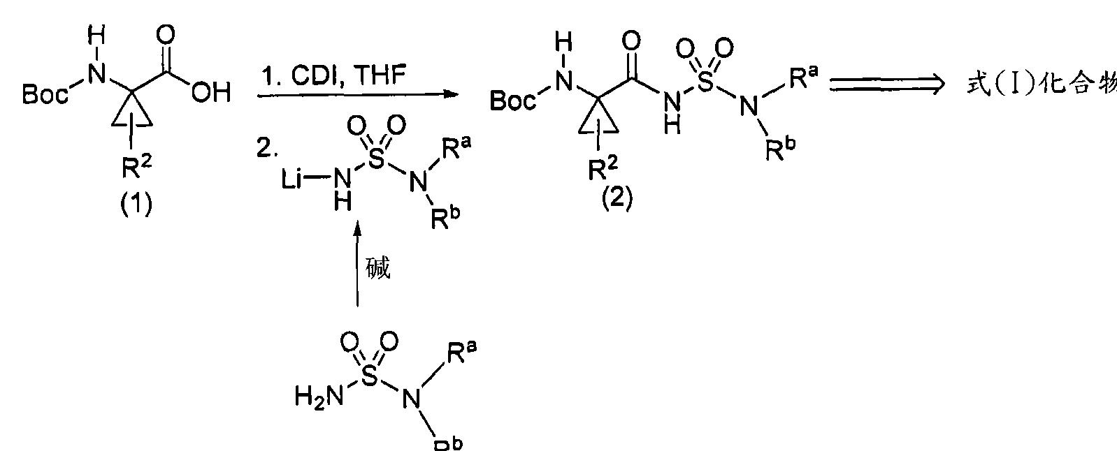 Figure CN101541784BD00321