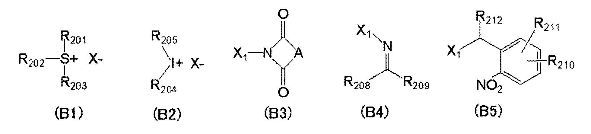Figure 112011039817284-pct00067