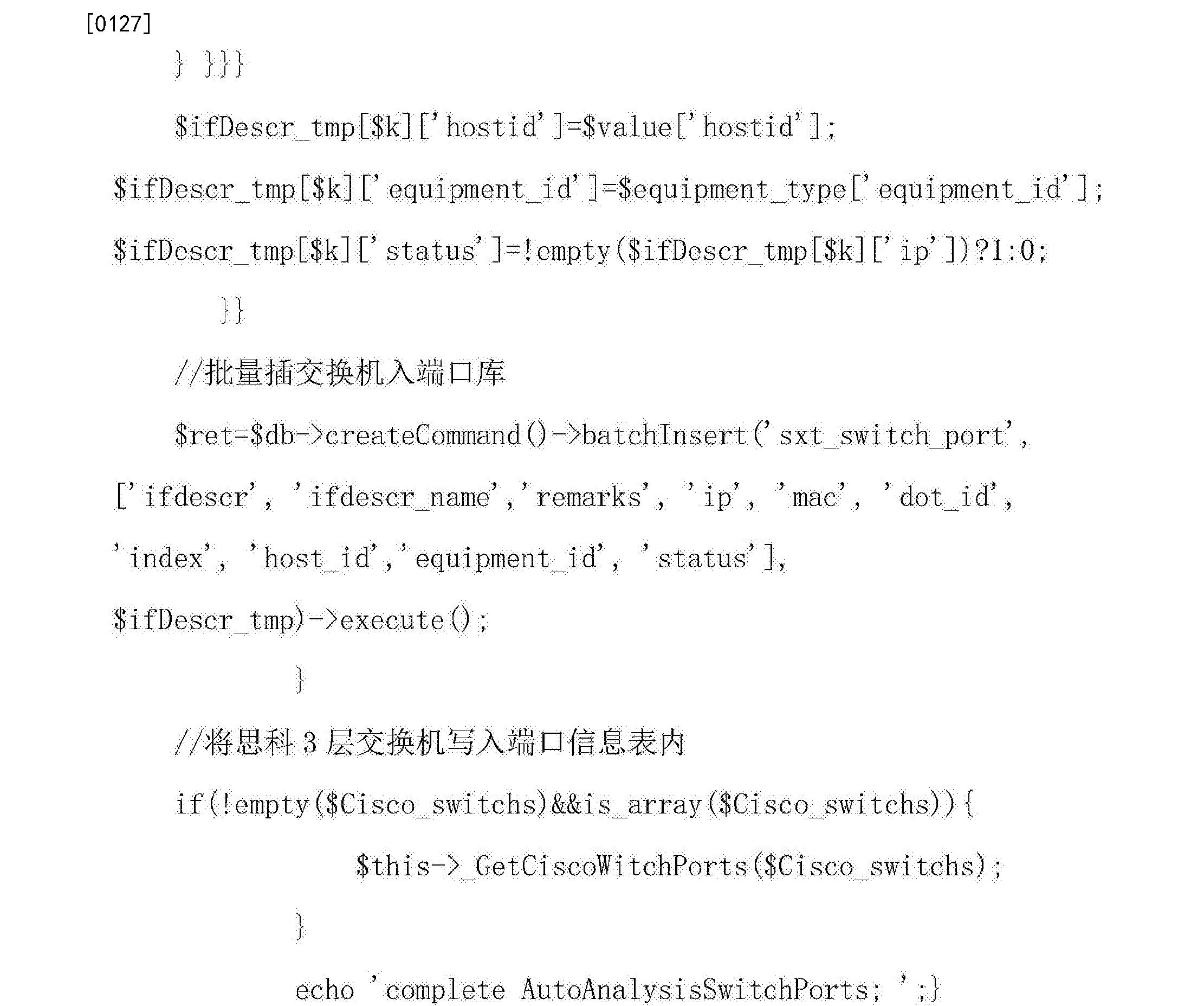 Figure CN107124297AD00171