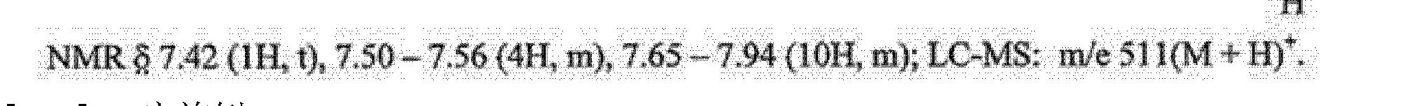Figure CN102264228AD01141