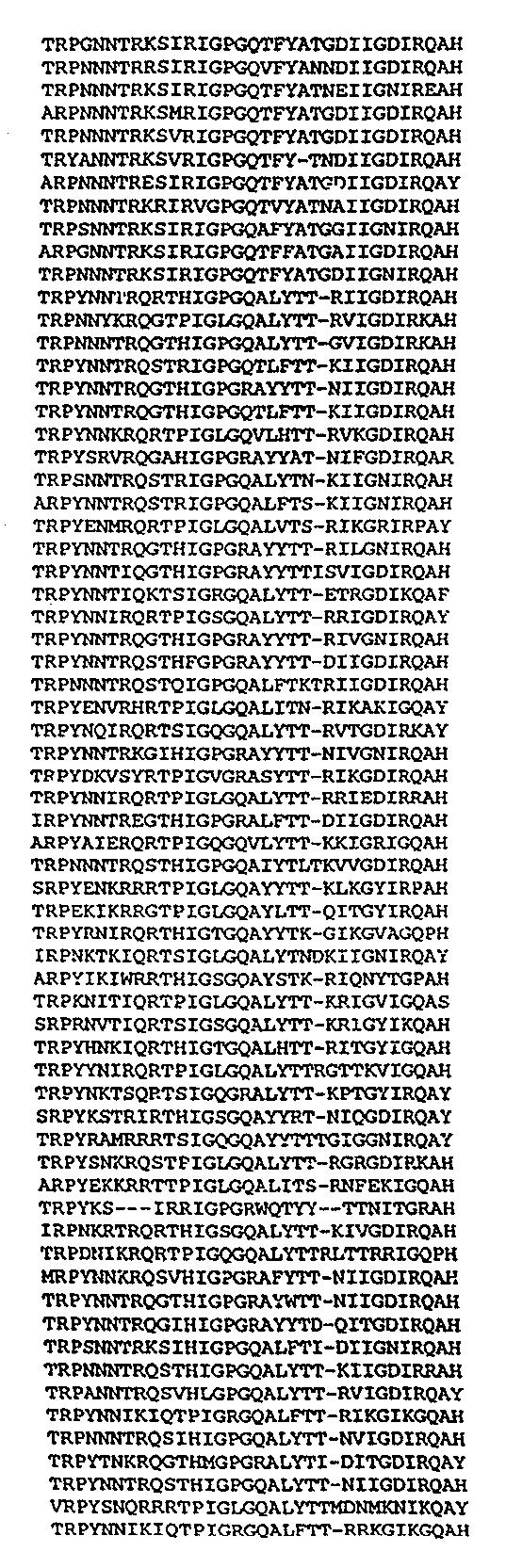 Figure US20030074142A1-20030417-P00023