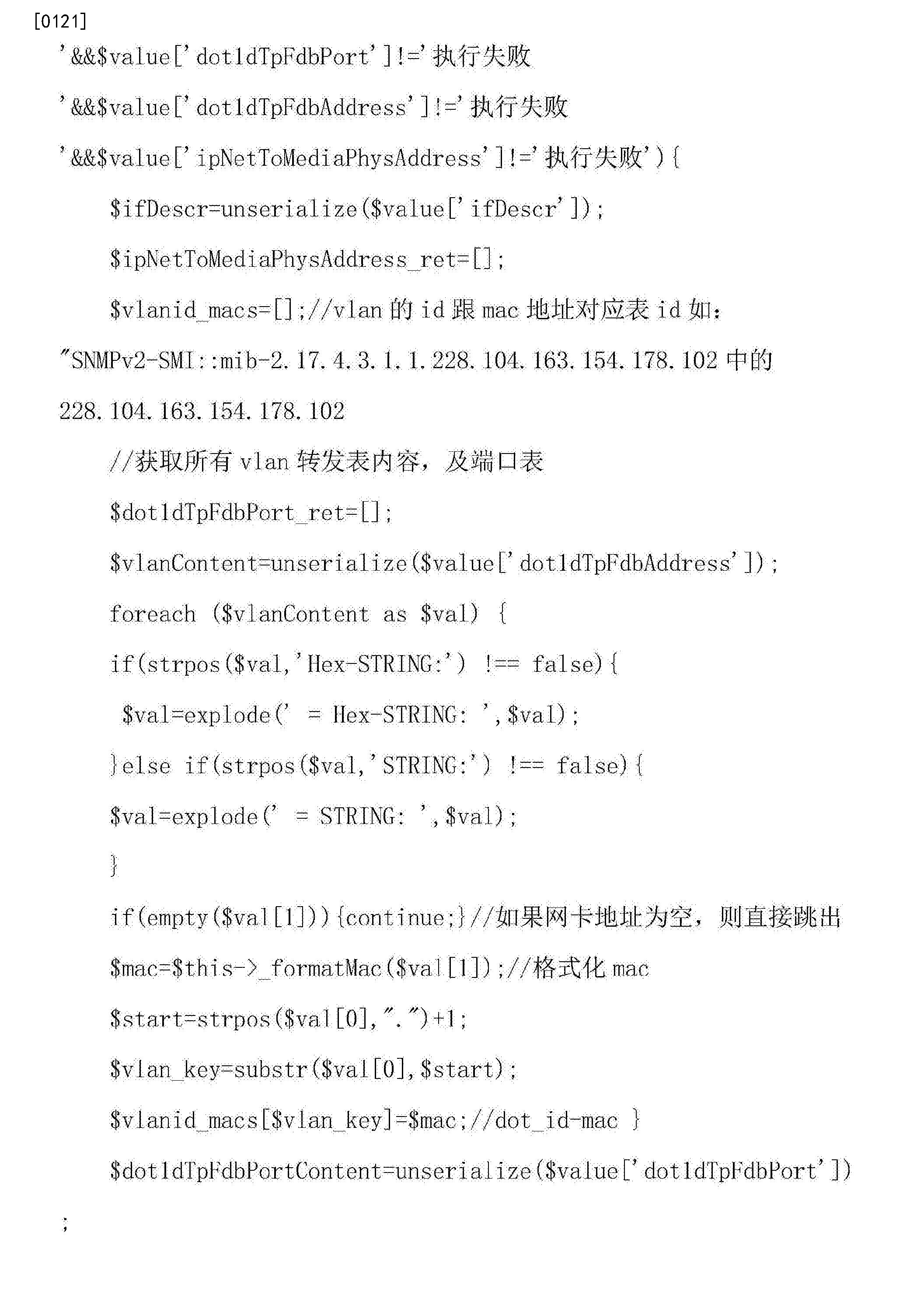 Figure CN107124297AD00111