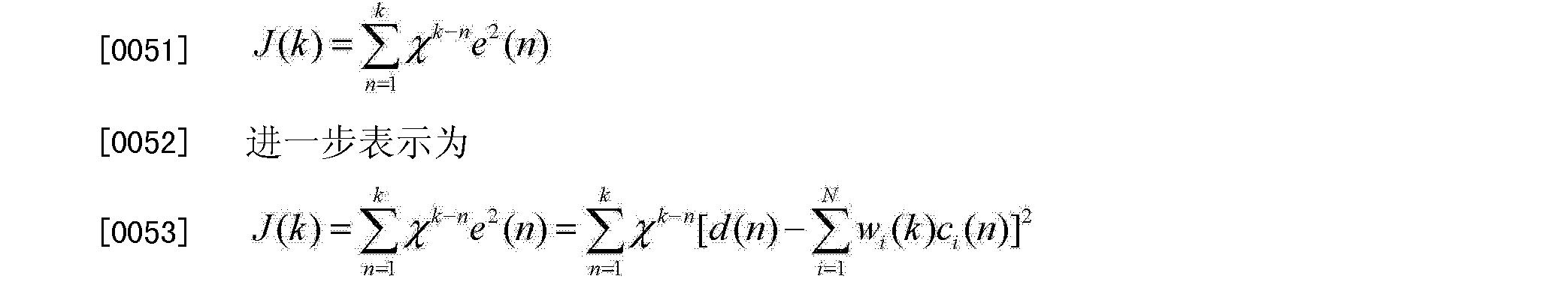 Figure CN102525422BD00101