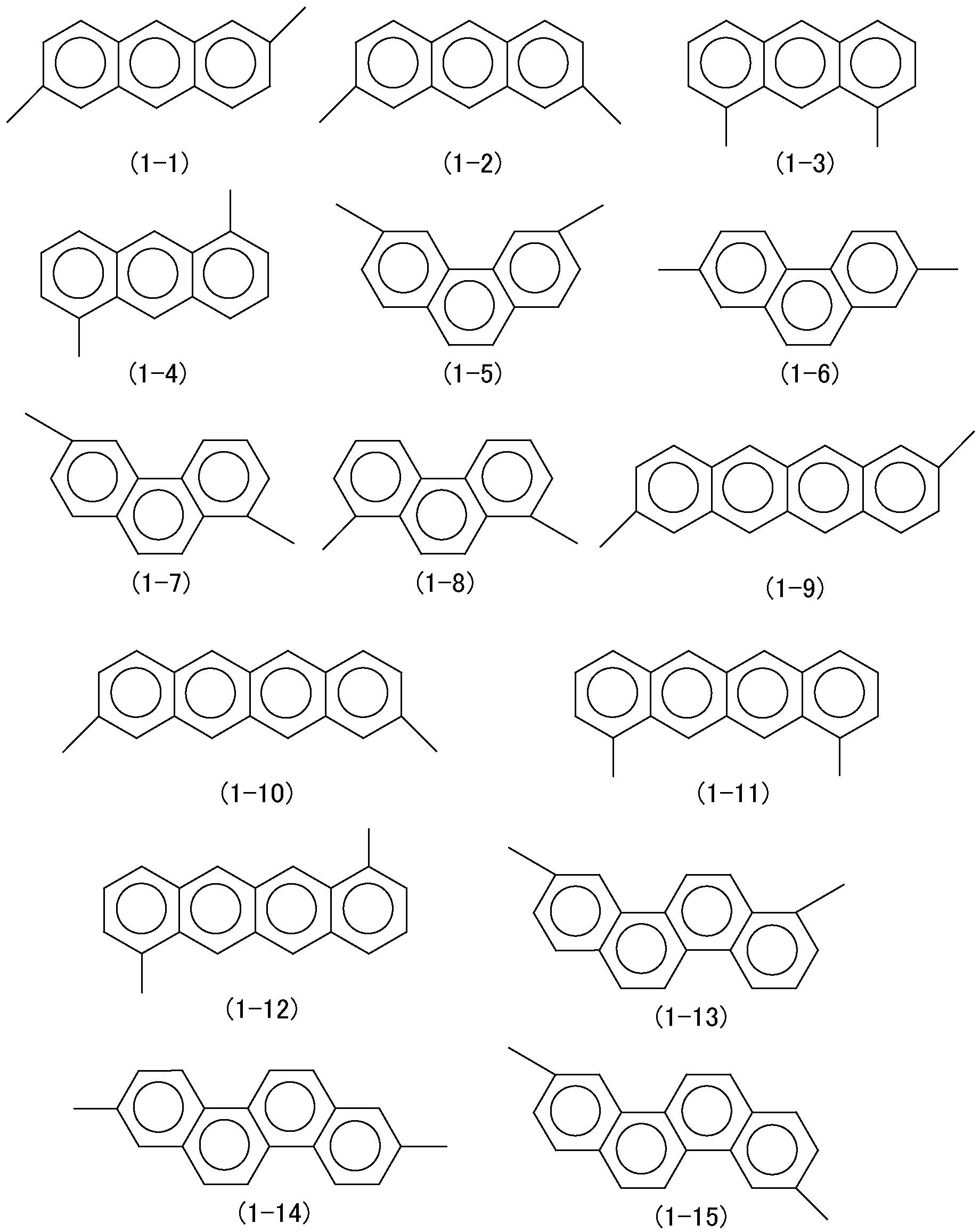 Figure JPOXMLDOC01-appb-C000001