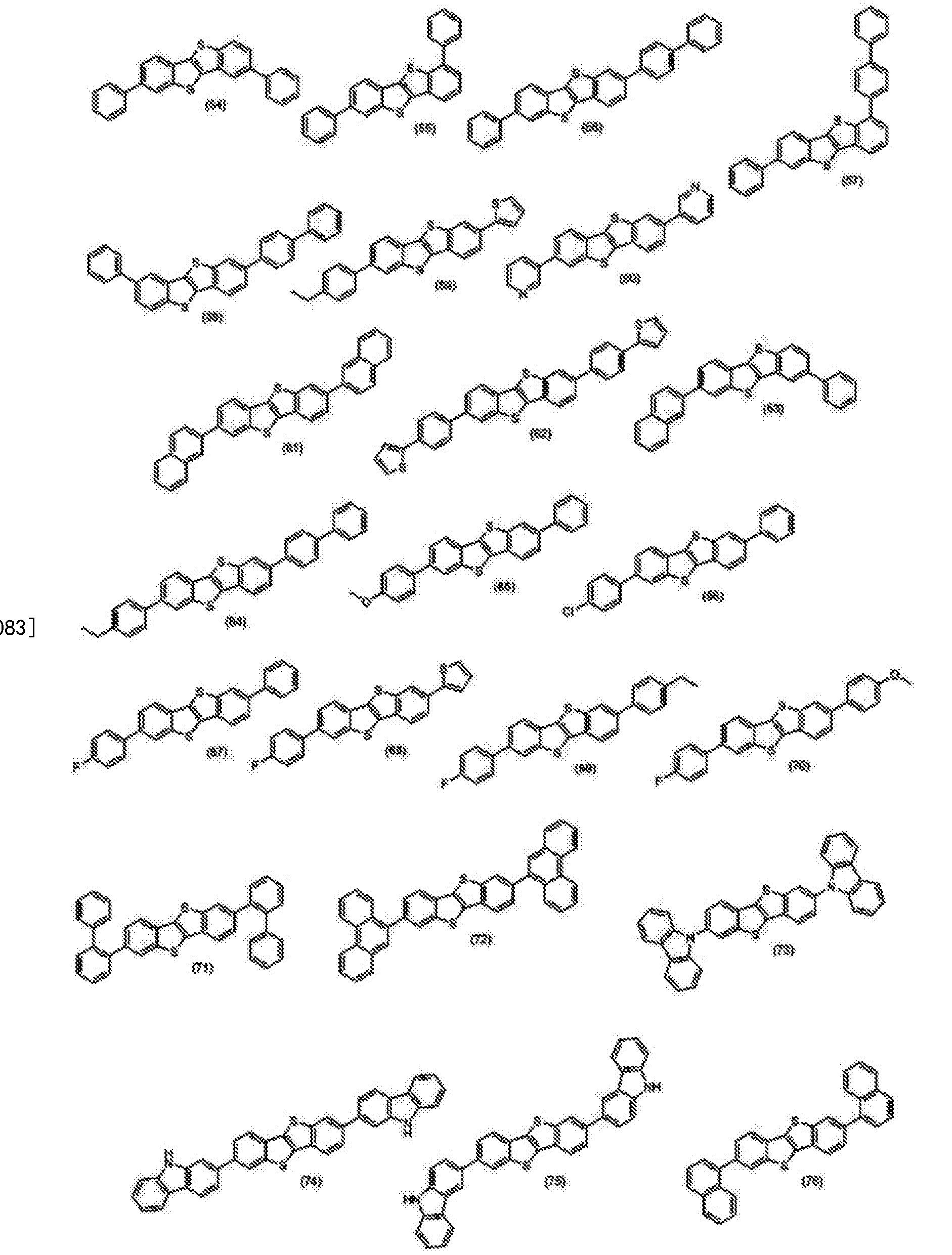 Figure CN106233466AD00131