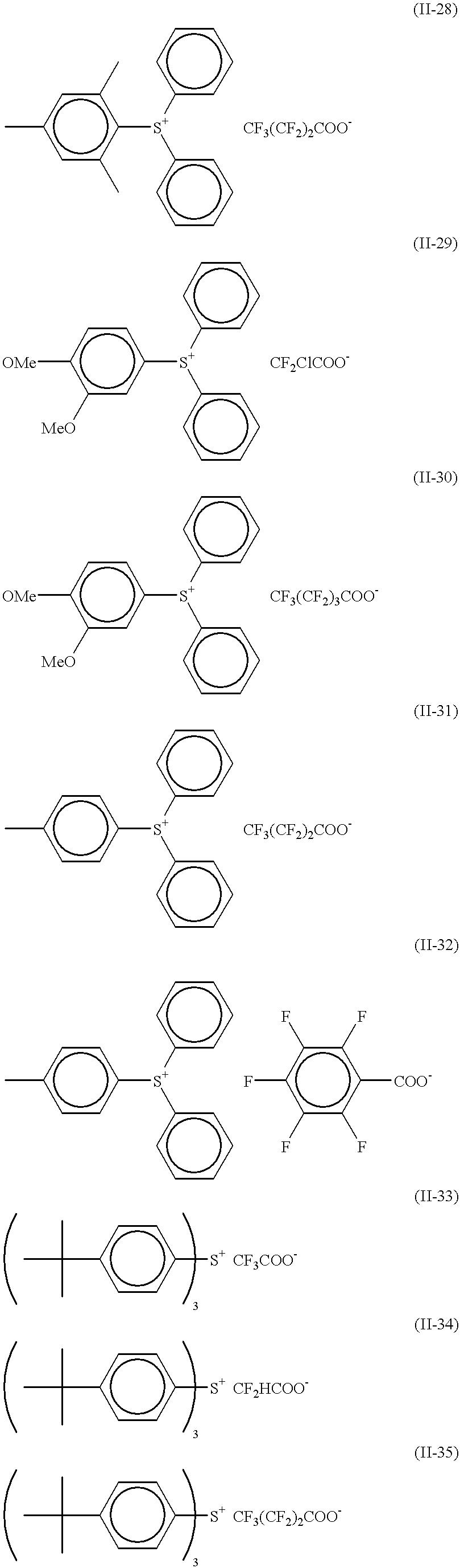 Figure US06485883-20021126-C00010