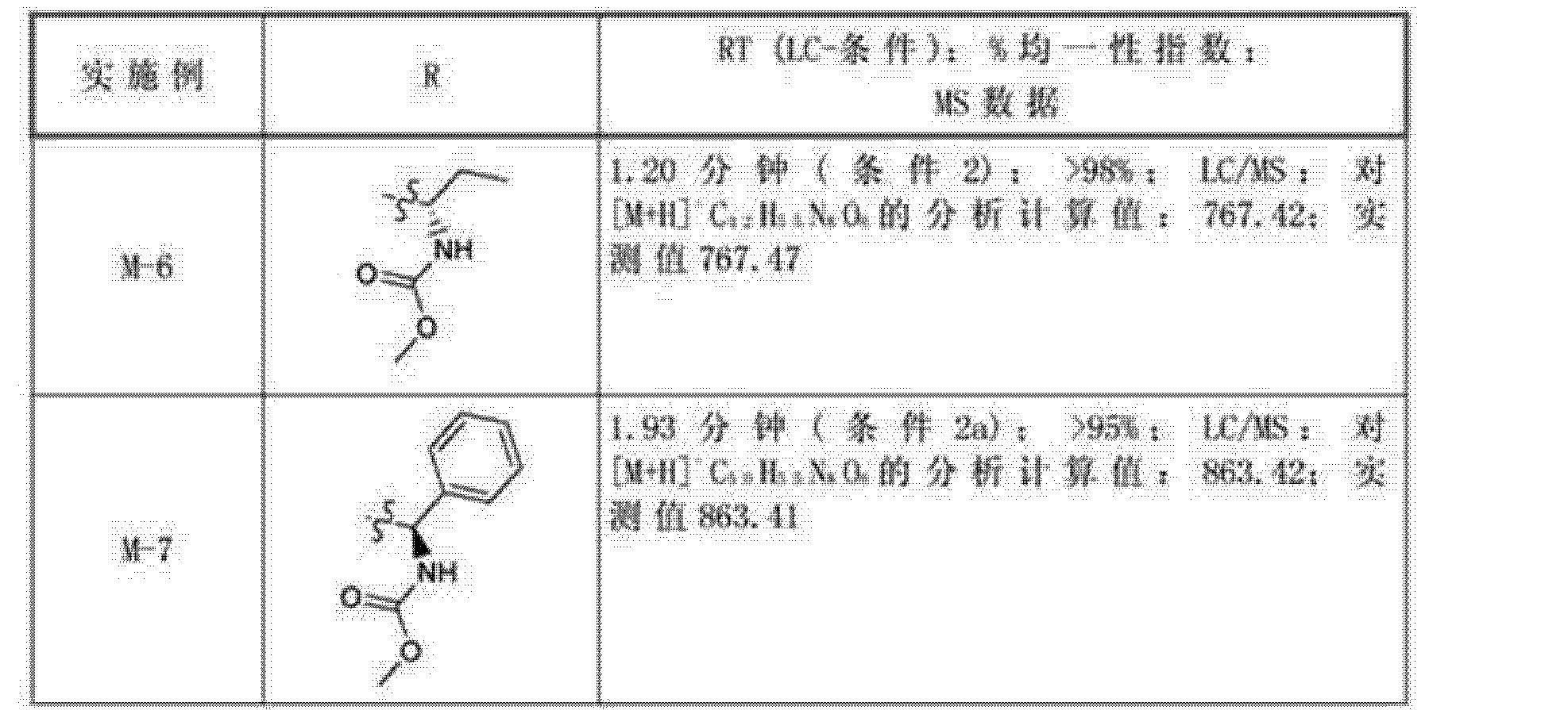 Figure CN102378762AD01442