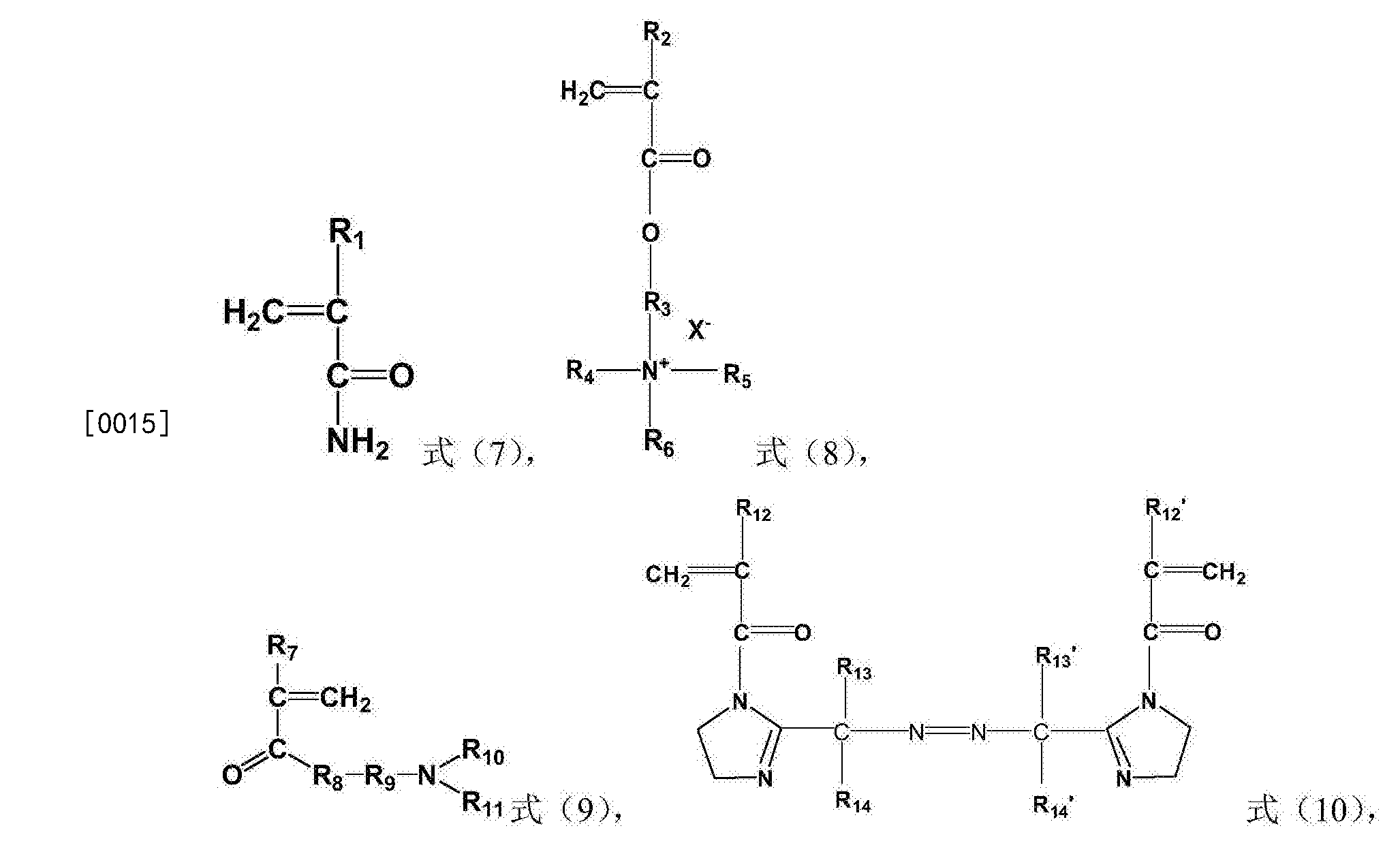 Figure CN104250337BD00092