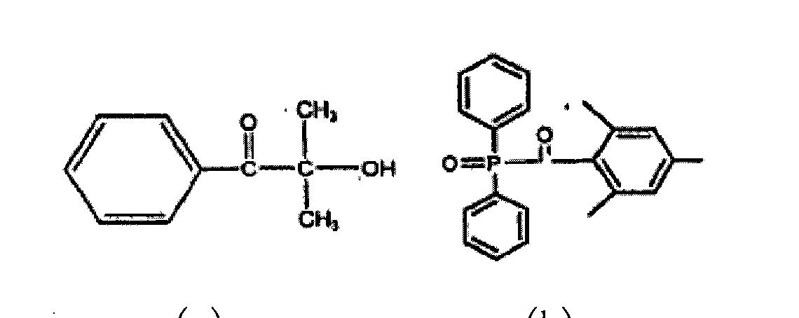 Figure CN101479662BD00151