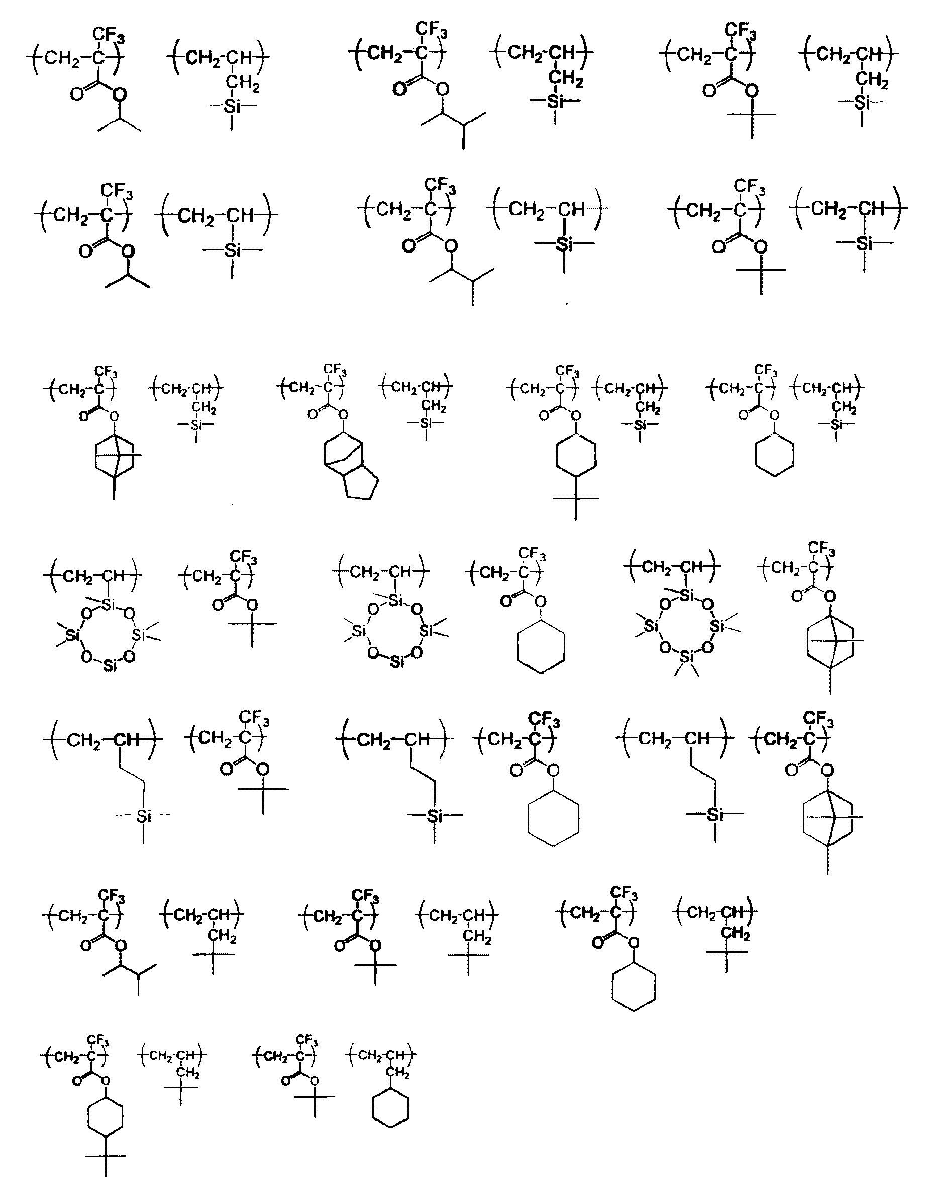 Figure 112011039817284-pct00087