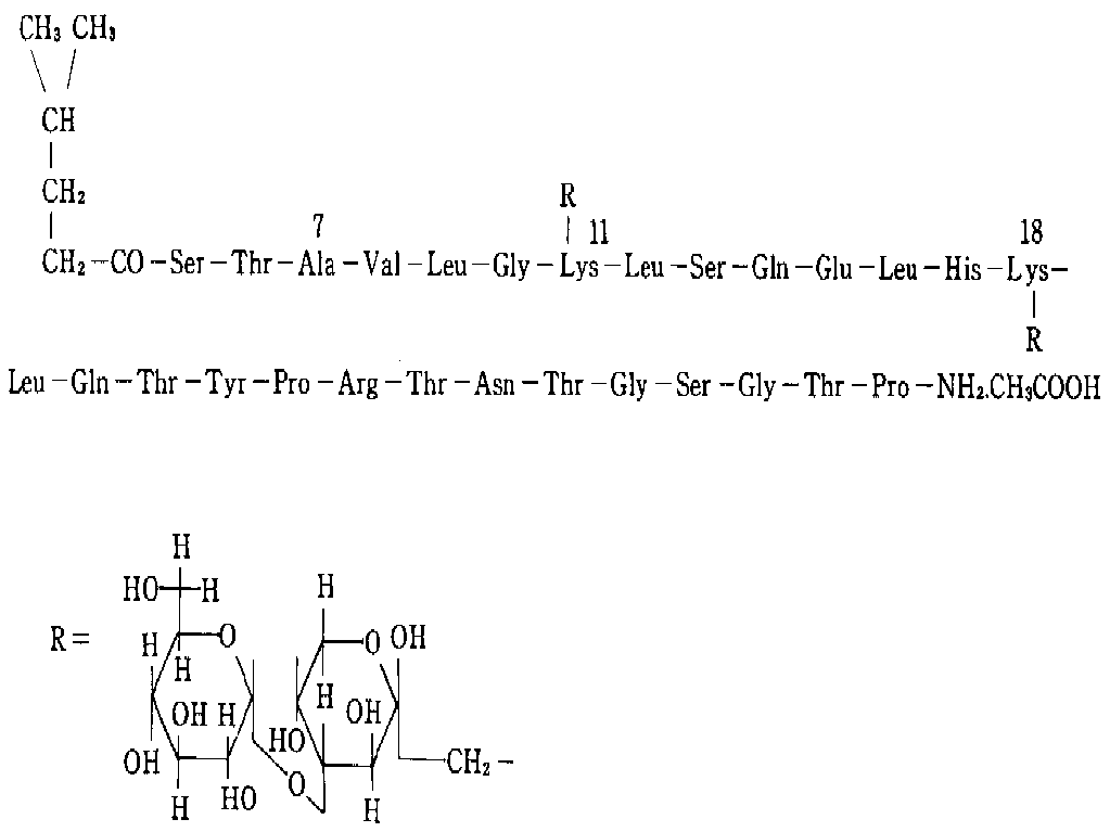 Figure kpo00161