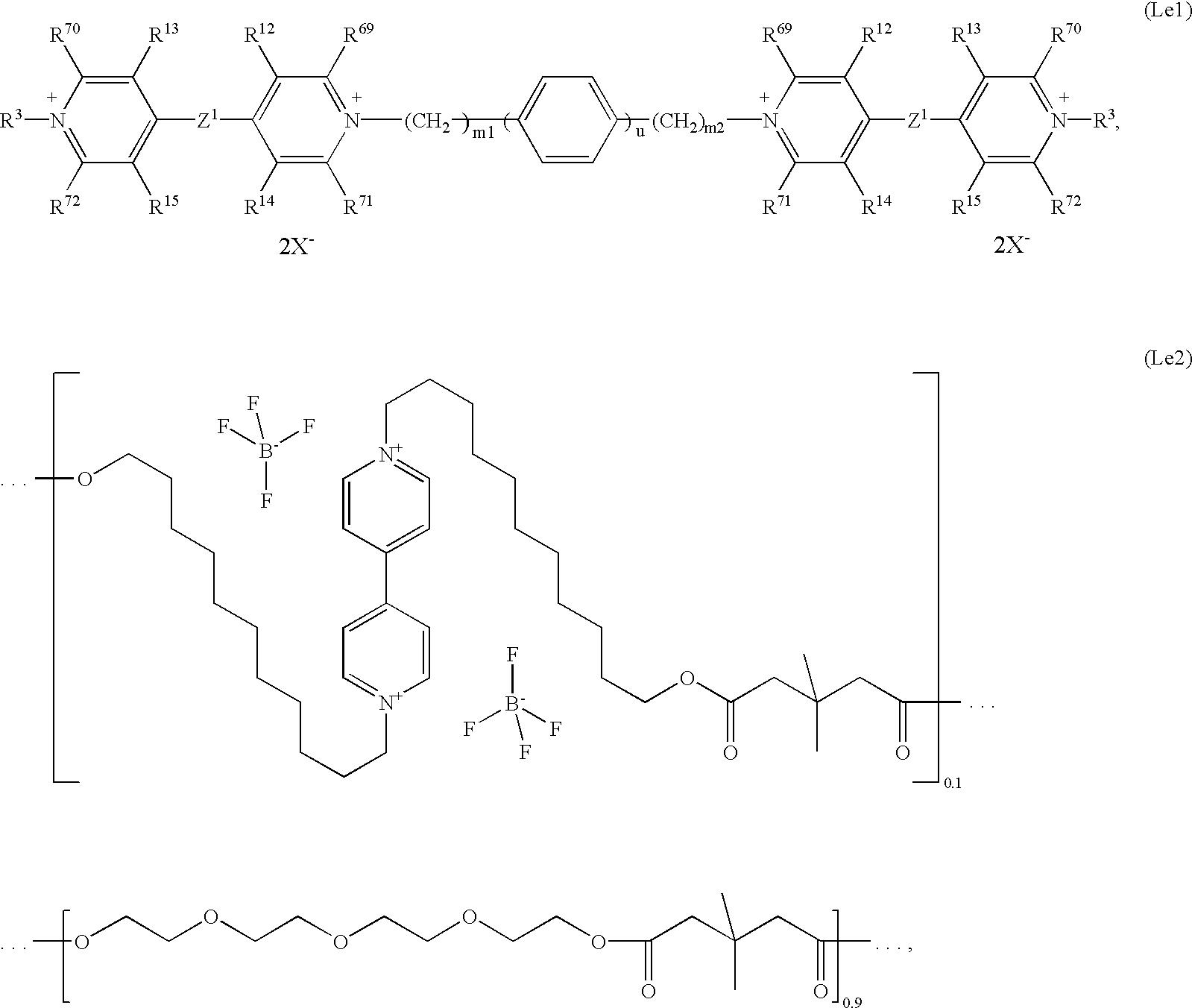 Figure US06509999-20030121-C00013