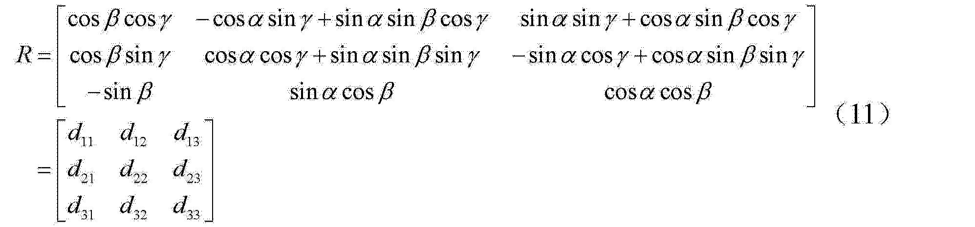 Figure CN104597510AD00091