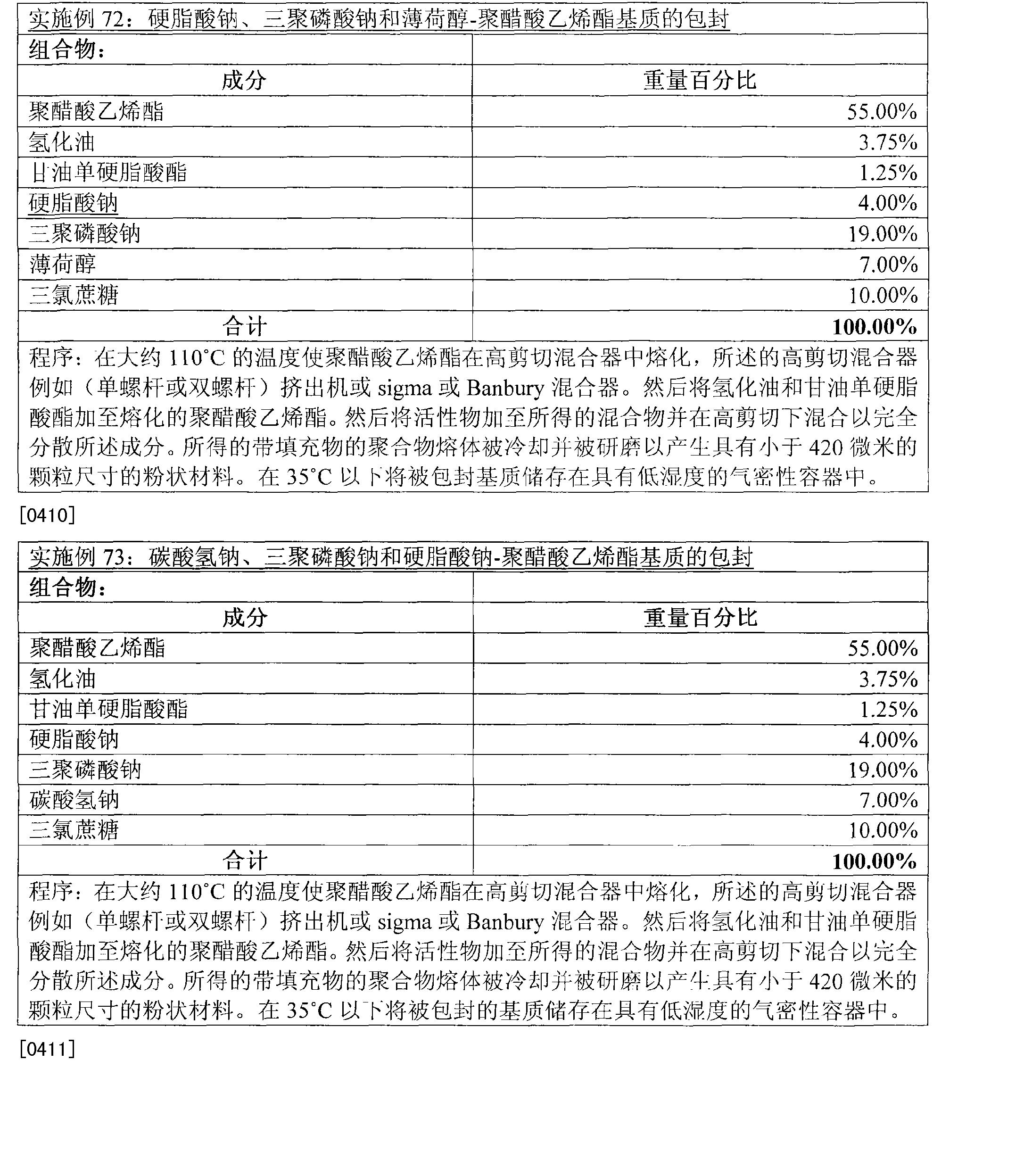 Figure CN101179944BD00941