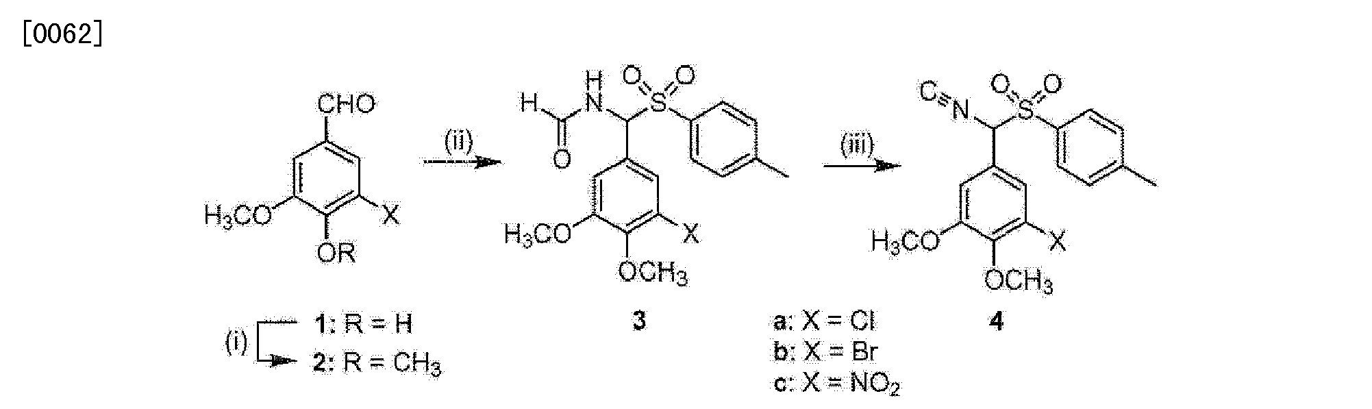 Figure CN102985410AD00111