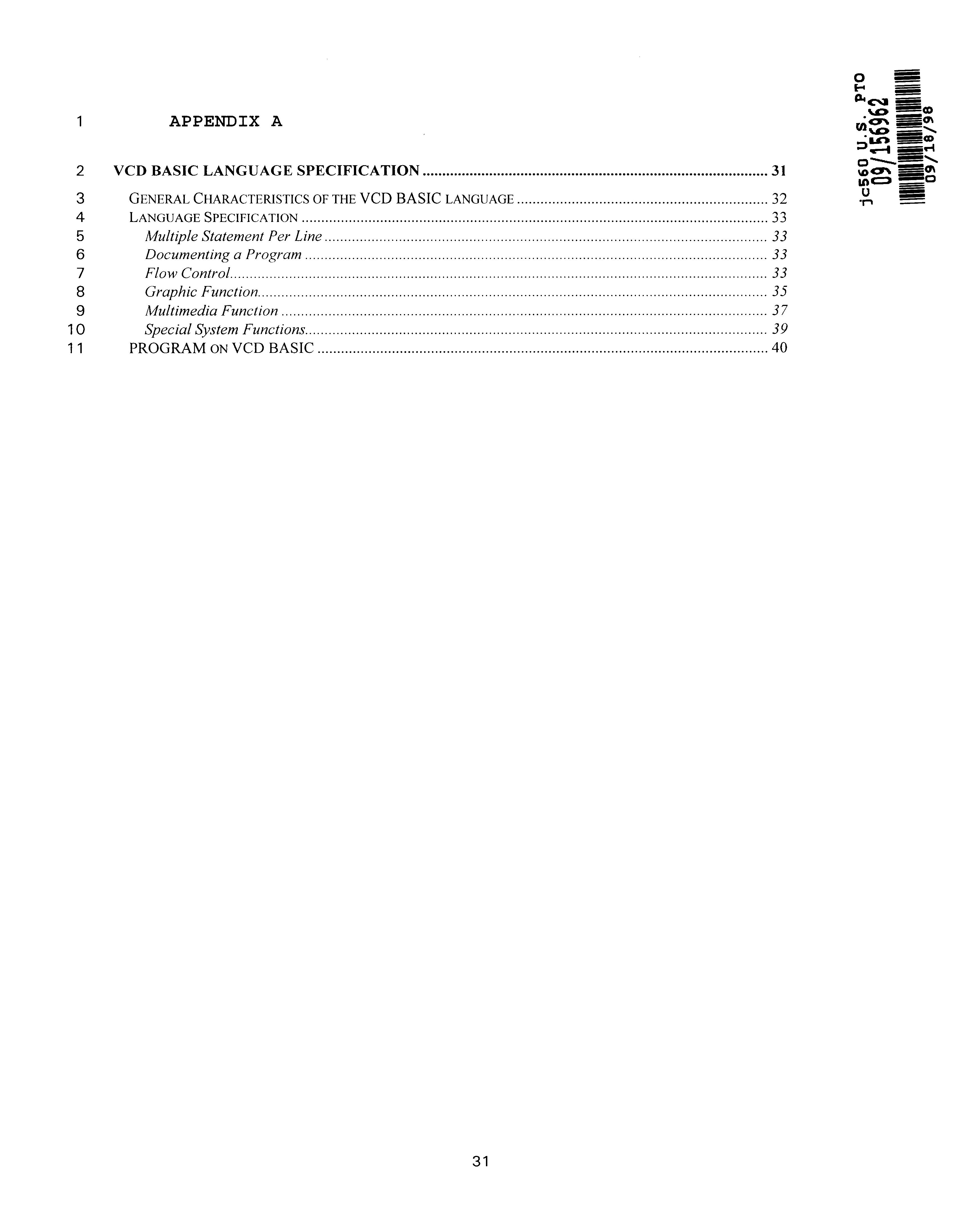 Figure US06263344-20010717-P00001